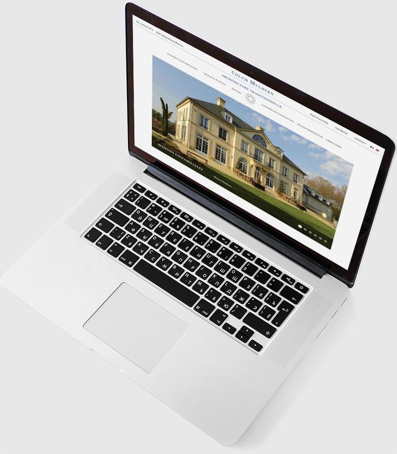 Intro Laptop